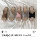 alsgml4131-사진리뷰