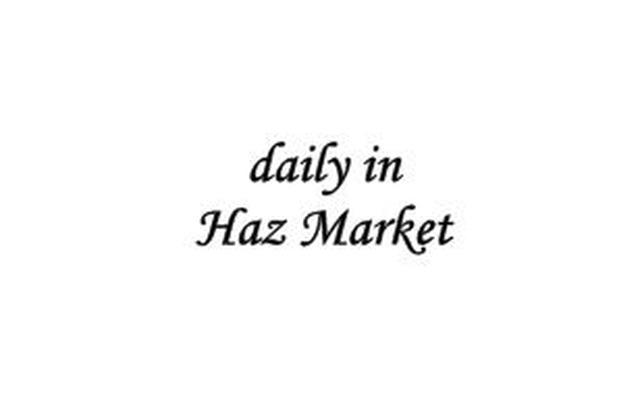 하즈마켓-프로필