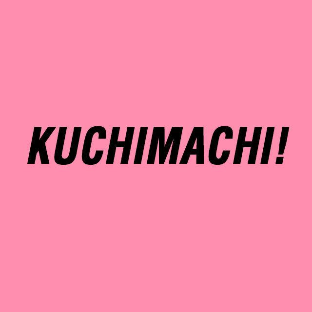 쿠치마치-프로필