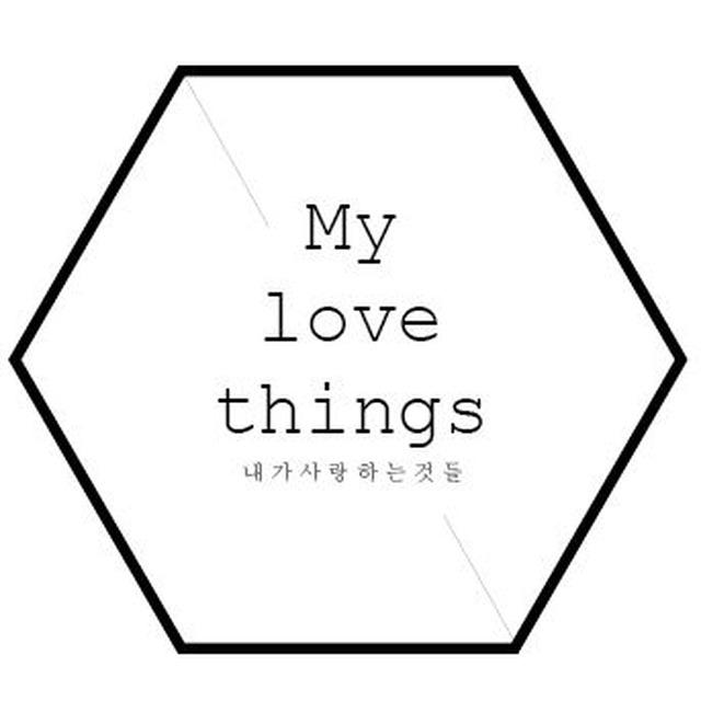 내가사랑하는것들-프로필
