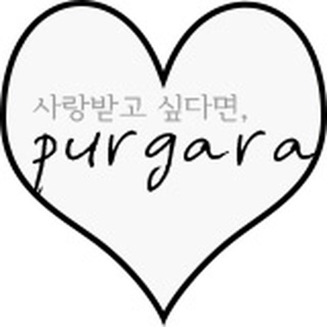 퍼가라-프로필