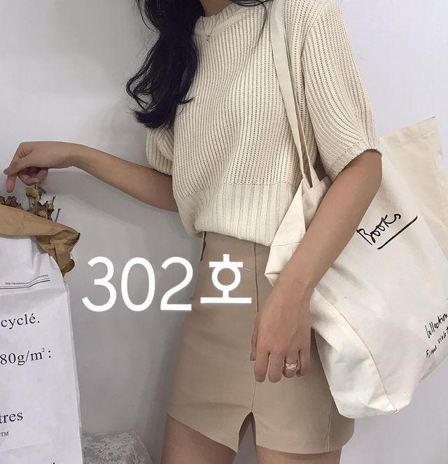 302호-프로필